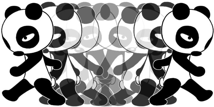 左右にアニメーションするウパンダ