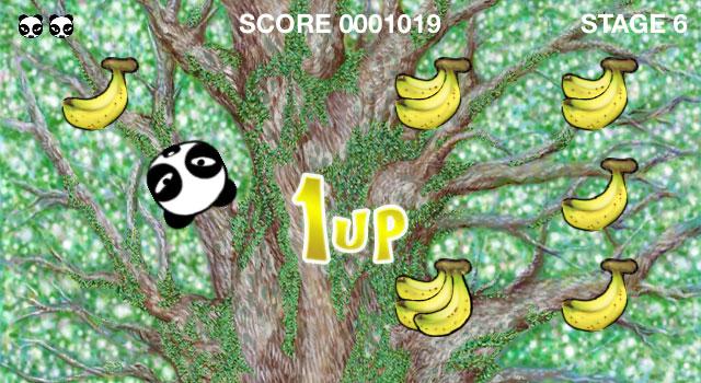 バナナを喰らって1UPするウパンダ