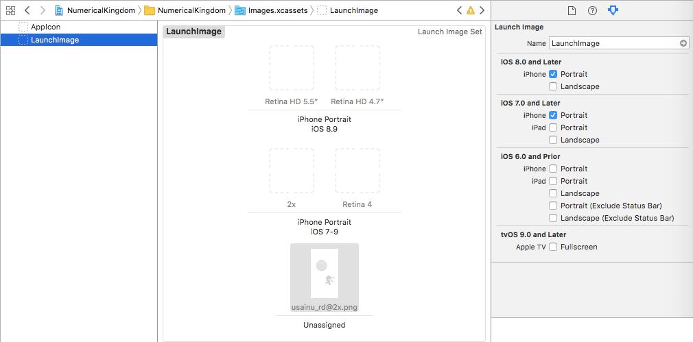 ローンチ画像を指定できるようになったXcode画面
