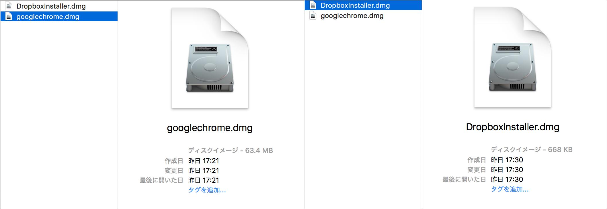 ChromeとDropboxのインストール用ダウンロードファイル