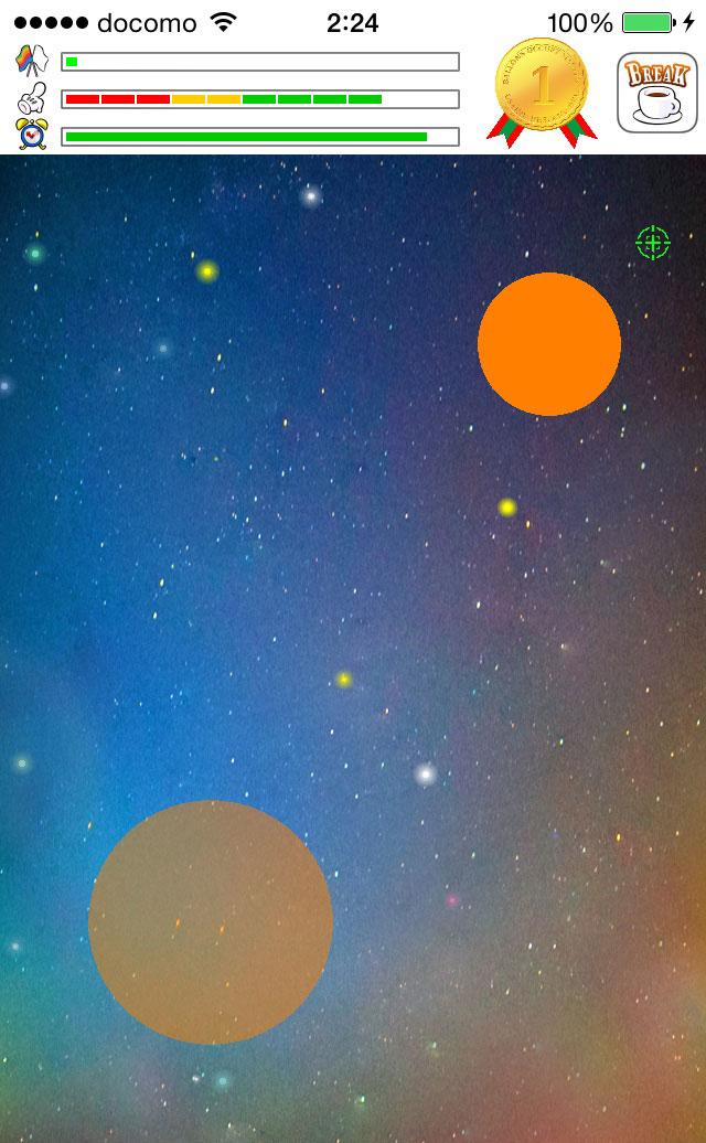 風船を膨らませているゲーム画面