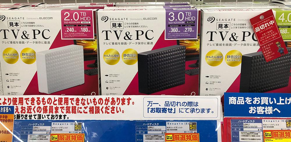 エディオン店頭に所狭しと並ぶUSB3.0インターフェース外部HDD製品群