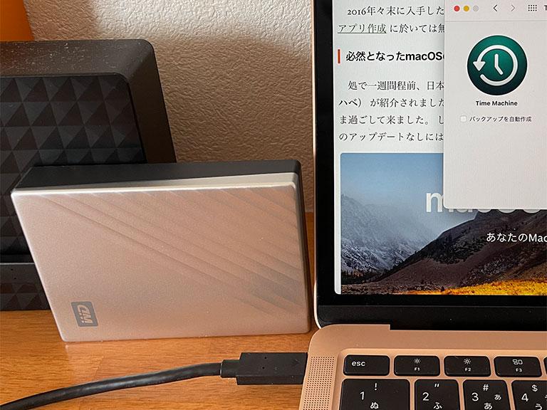 Time Machine用HDDを接続したMacBook Air M1 2020年モデル