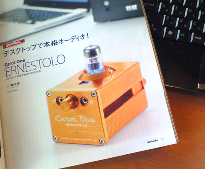 Net Audio vol.03 2011 AUTUMN P154注目モデル Carot One ERNESTOLO のページ
